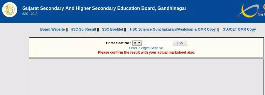 GSEB SSC result 2020 window